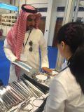 2016 Dubai Show