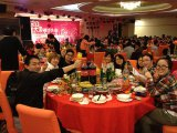 i-Like Annual Party was held in Jan.20.2013