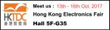 Hong Kong Electronica Fair 2017