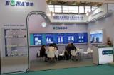 Bona attend CPHI Shanghai 2016