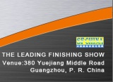 Welcome to the leading finish show in GuangZhou on 30th NOV- 2nd DEC