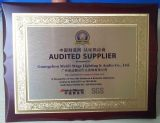 Stage Lighting Audited Supplier with SGS Certificate