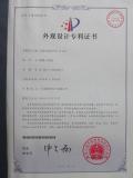Design Patent - Remote
