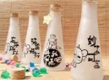 hot design for glass bottle