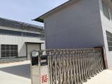 company gate1