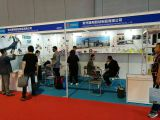 2014 Shanghai Intertraffic Show