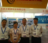 at the Exhibition: Attending Chinaplas