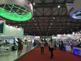 Aluminium China 2015 Shanghai Exhibition