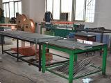 coopper cutting machine