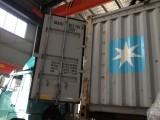 Shipment of Mar.