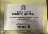 Audited suppler