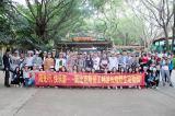 Employees of Newbakers travel to guangzhou changlong Zoo