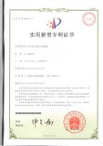 Secondary chassis patent certificate