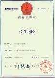 C.Tunes Brand