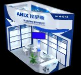 2016 Oct. 15th to Oct. 19th Canton Fair