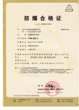 EXPLOSION PROTECTION CERTIFICATE OF CONFORMITY