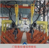 Door type numerical control submerged arc welding machine