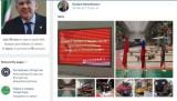 SANY WELCOMES VISIT OF TATARSTAN′S PRESIDENT