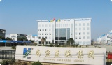 Nanjing lanshen , founded in 1958