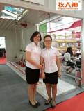 Beijing VIV exhibition on 2016