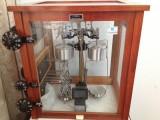 Balance testing instrument