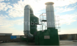 Tail gas treatment system