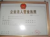 JianAi Co.Ltd