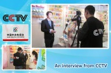 an interview from CCTV
