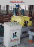 H steel leveling machine
