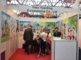 China Commodity Fair ( MOSCOW)