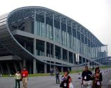 canton fair