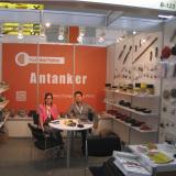 Antanker attend to Spoga+Gafa Fair