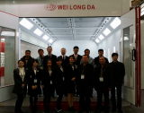 2014 Shanghai Frankfurt Trade Show