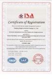 ISO9001-2008 Cert(2012-2015)