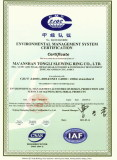 Environmental Management System System