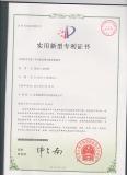 Patent Certificate_02
