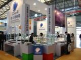 The 21th Shanghai Hotel Equipments and Supplies Exhibition 4