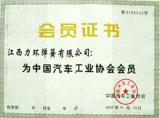 Honor - 5