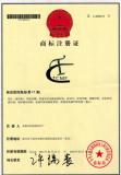 logo registeration certification
