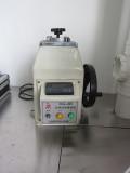 Inspection machine