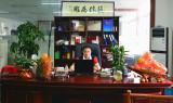 Lianxin Company Boss office