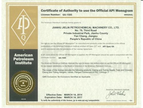 API 6A Certificate