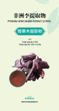 Pygeum Africanum Extract