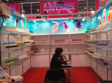 China Beauty Expo 2014