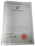 Solar pump inverter patented certificate