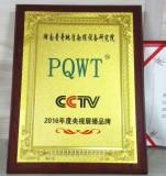 CCTV Certificate
