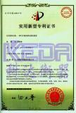 Utility Model Patent Certificate 05