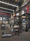 Blown Film Machine Workshop in order