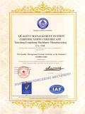 ISO9001:2008 QUALITY MANAGERMENT CERTIFICATE