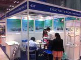2012.10 VIETNAM EXHIBITION SHOW